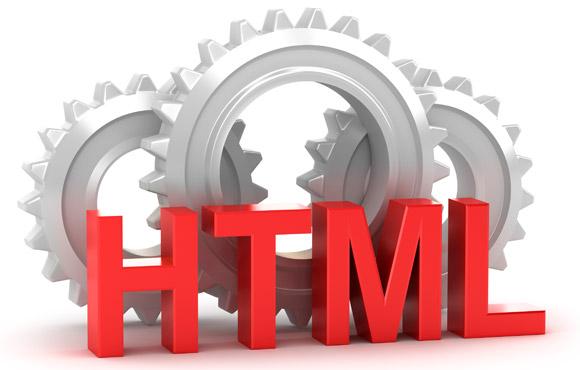 html-s